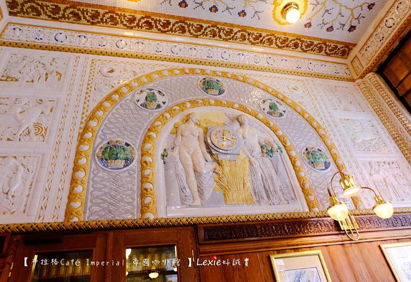 布拉格Cafe-Imperial-帝國咖啡館-12.jpg