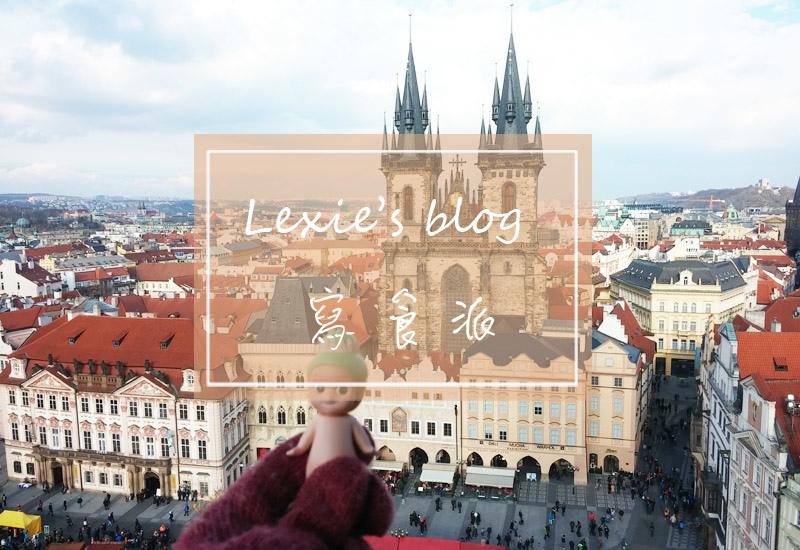 布拉格舊城區天文鐘風.jpg