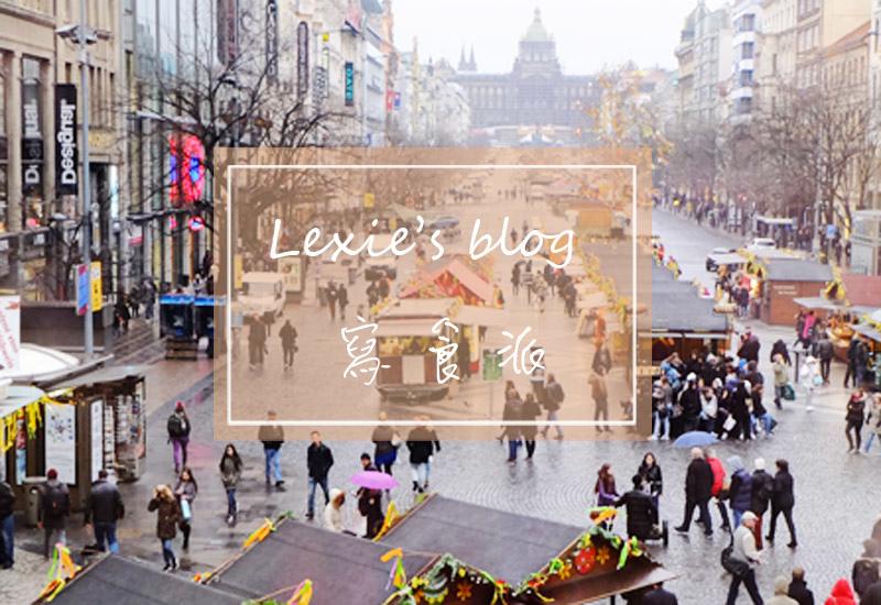 布拉格新城區1.jpg