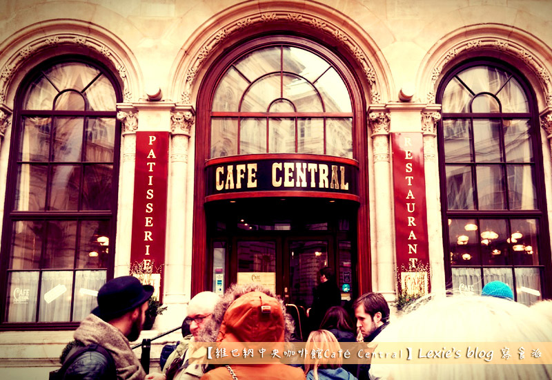 維也納中央咖啡館Cafe-Central1.jpg