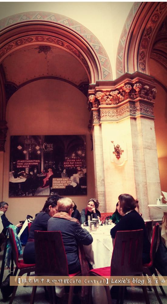 維也納中央咖啡館Cafe-Central17.jpg