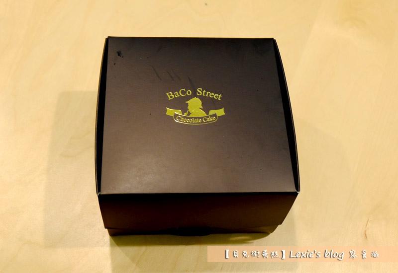 貝克街巧克力蛋糕4.jpg