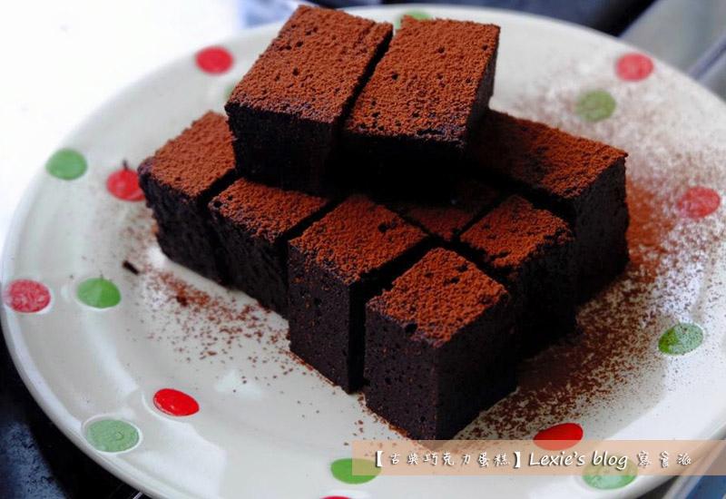 古典巧克力蛋糕6.jpg