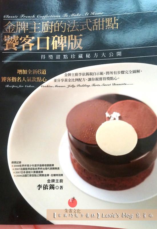 古典巧克力蛋糕12.jpg