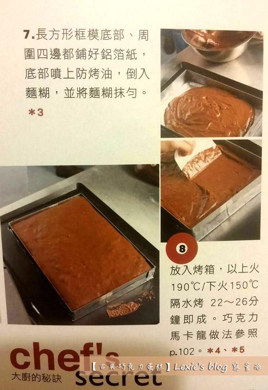 古典巧克力蛋糕13.jpg