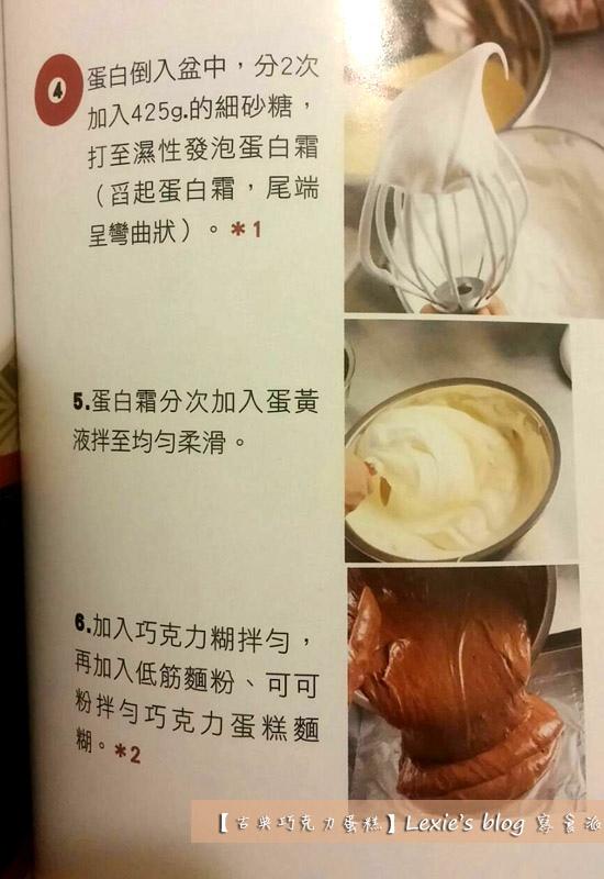 古典巧克力蛋糕17.jpg