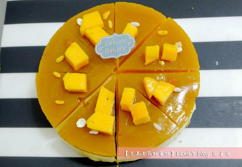 芒果生乳酪蛋糕7.jpg