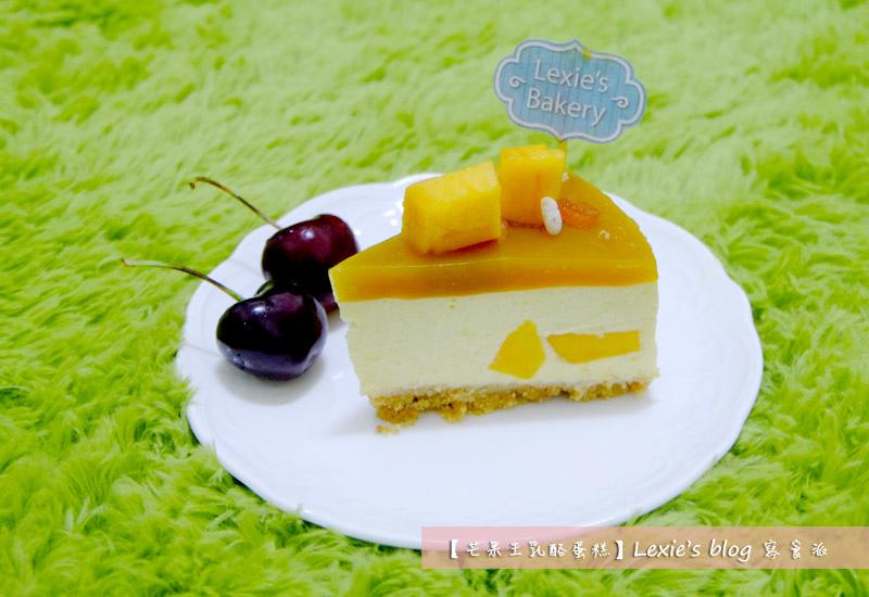 芒果生乳酪蛋糕4.jpg
