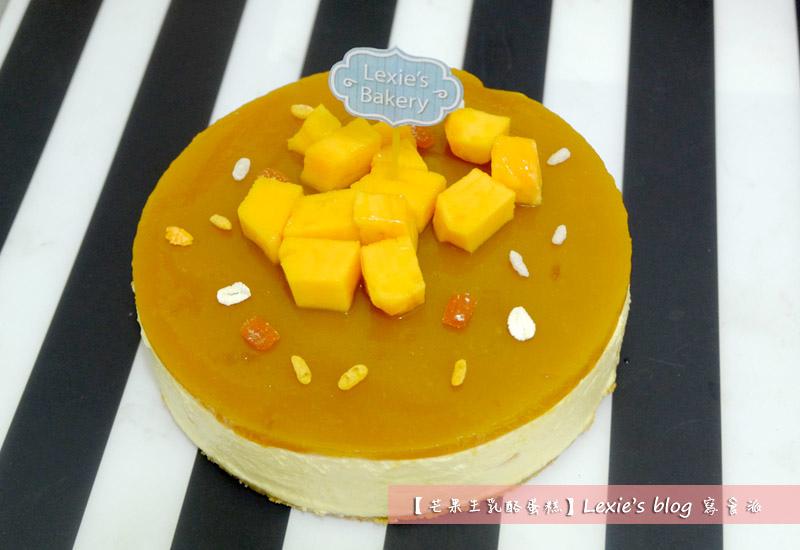 芒果生乳酪蛋糕8.jpg