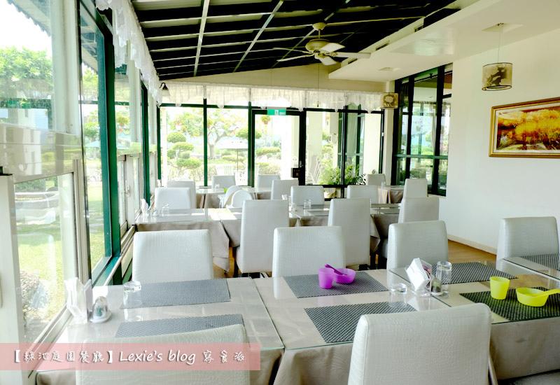 綠池庭園餐廳4.jpg