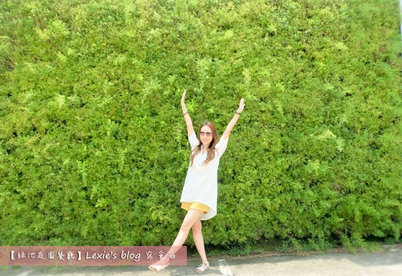 綠池庭園餐廳12.jpg