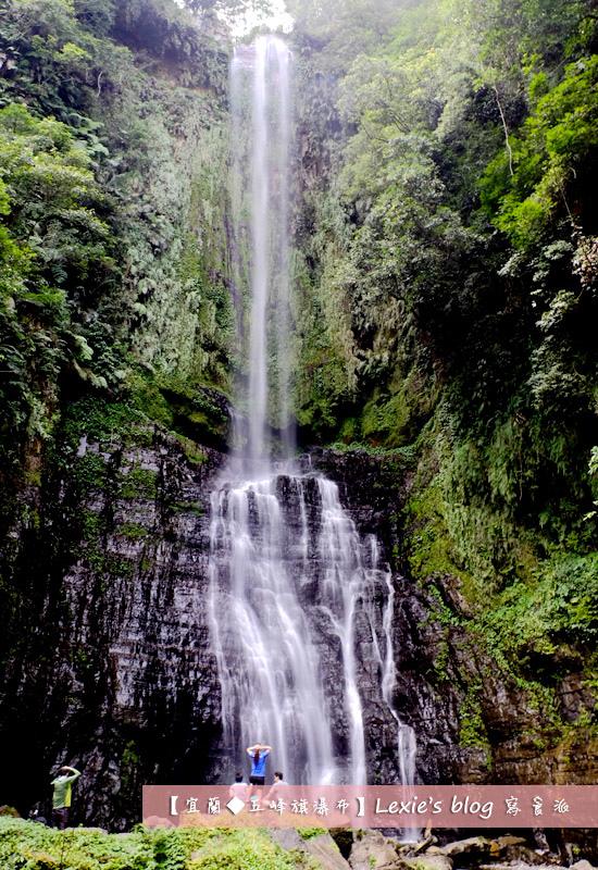 宜蘭景點五峰旗瀑布24.jpg