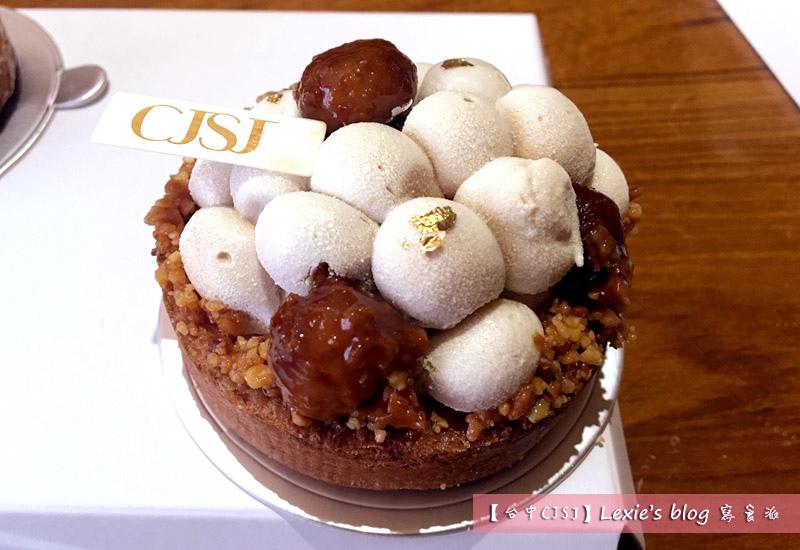 台中甜點CJSJ4.jpg