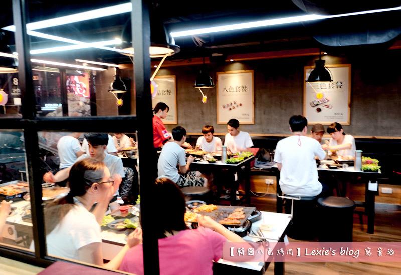 韓國八色烤肉2.jpg