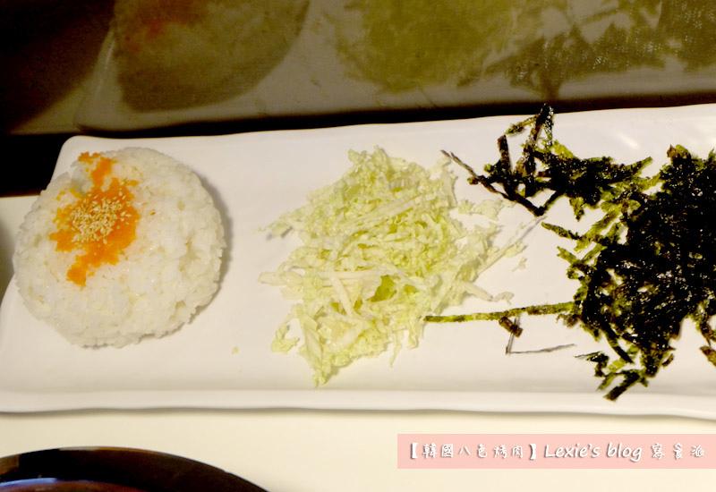 韓國八色烤肉4.jpg