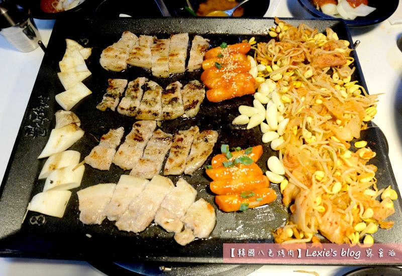 韓國八色烤肉10.jpg
