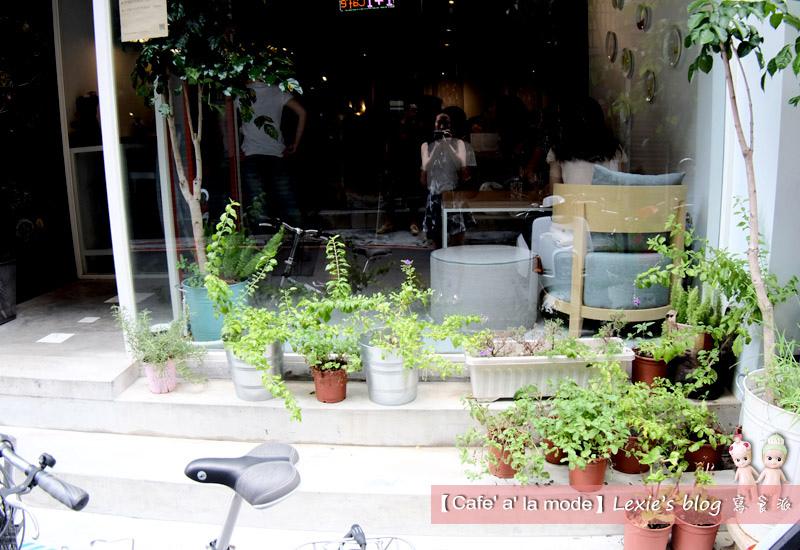 Cafe%5C-a%5C-la-mode1.jpg
