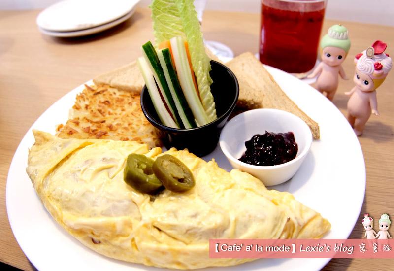Cafe%5C-a%5C-la-mode15.jpg