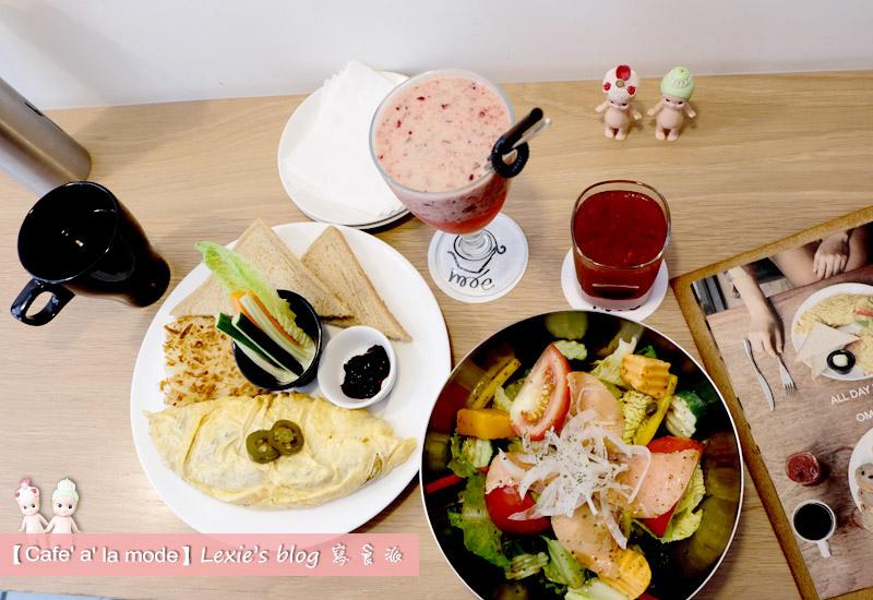 Cafe%5C-a%5C-la-mode20.jpg