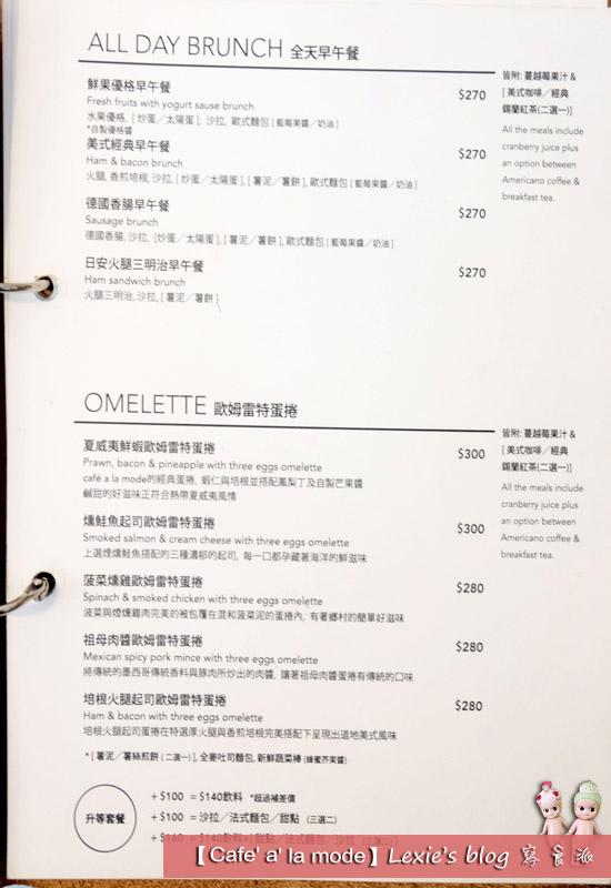 Cafe%5C-a%5C-la-mode30.jpg