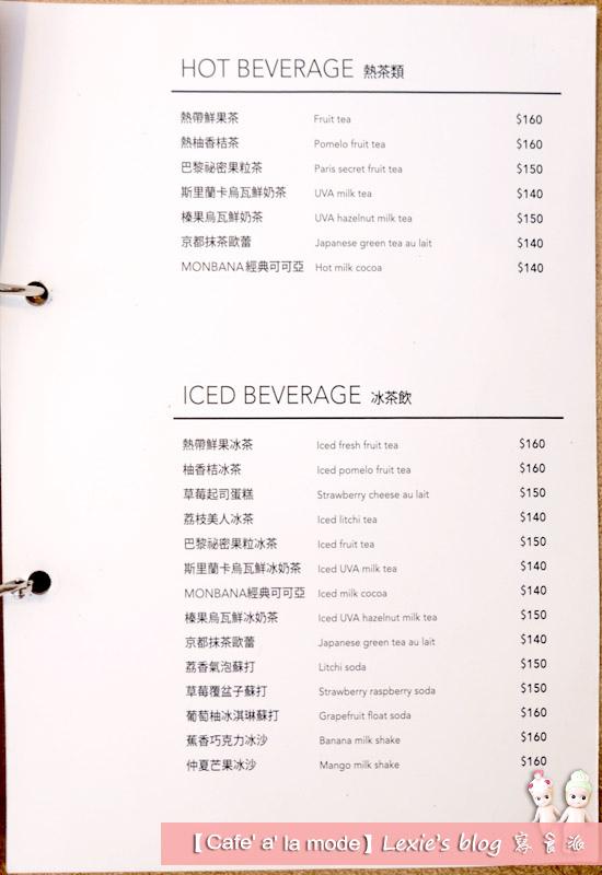 Cafe%5C-a%5C-la-mode27.jpg