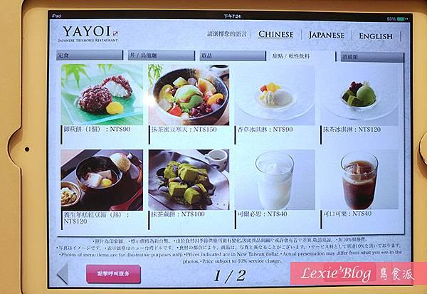 YAYOI10.jpg