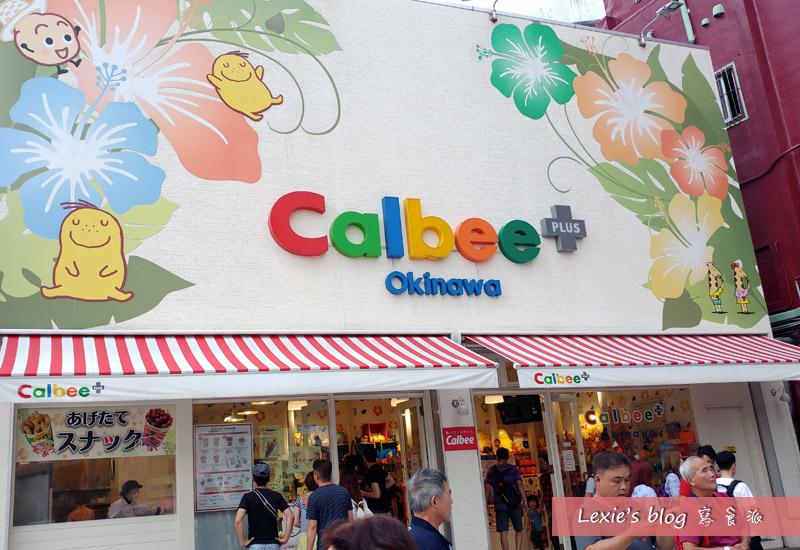 沖繩7.jpg