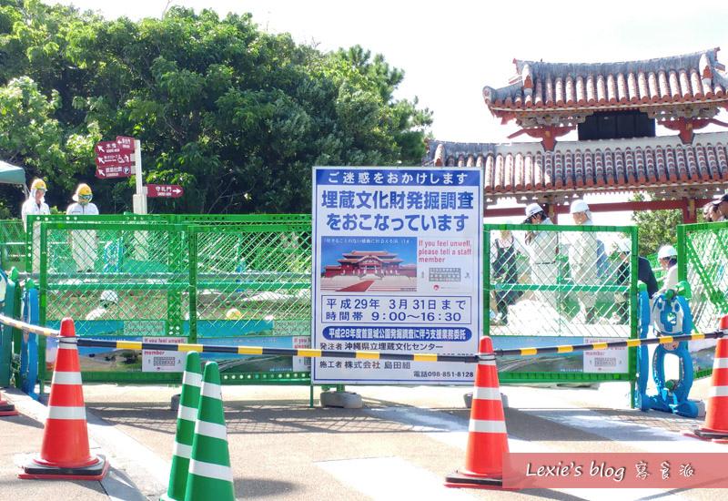 沖繩15.jpg