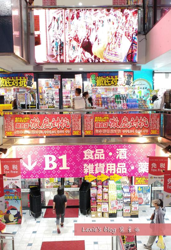 沖繩25.jpg