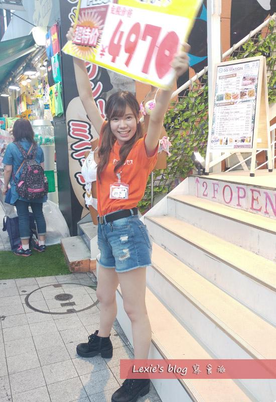 沖繩21.jpg