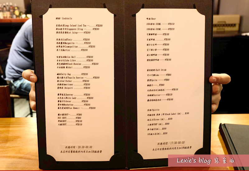 Bistro-There餐酒館11.jpg