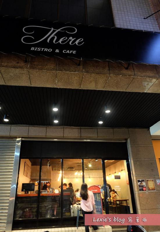 Bistro-There餐酒館49.jpg