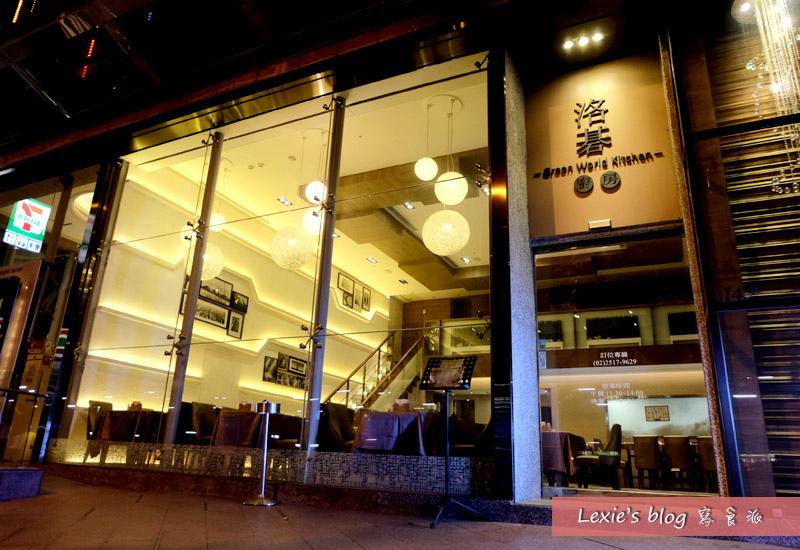 洛碁廚房39.jpg