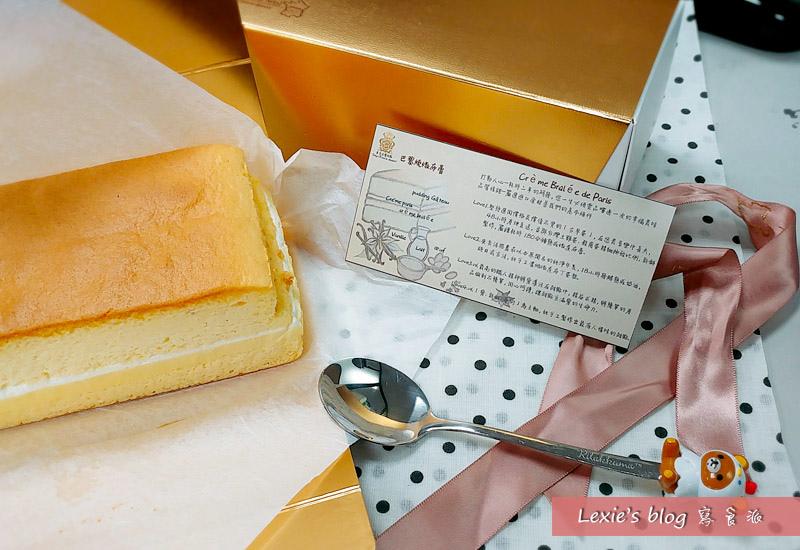 東京巴黎甜點巴黎燒燉布蕾1.jpg