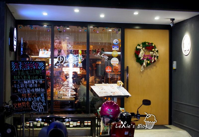 夢想38餐廳31.jpg