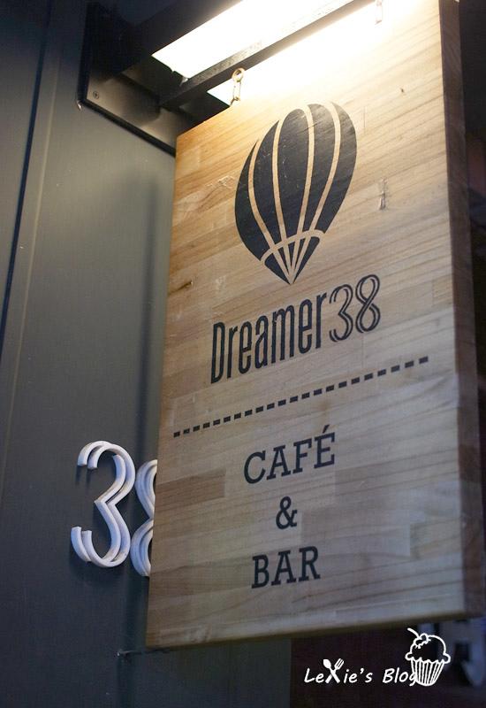 夢想38餐廳40.jpg