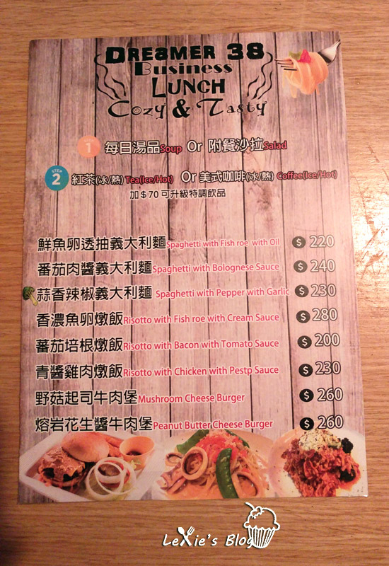 夢想38餐廳43.jpg