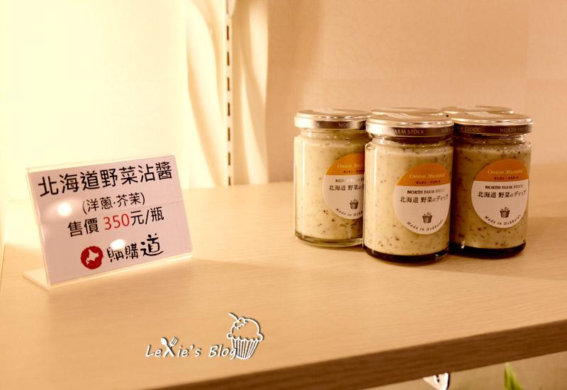購購道-北海道08.jpg