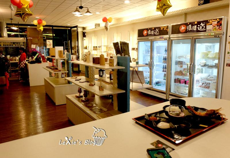 購購道-北海道18.jpg