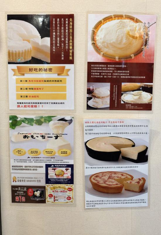 購購道-北海道24.jpg