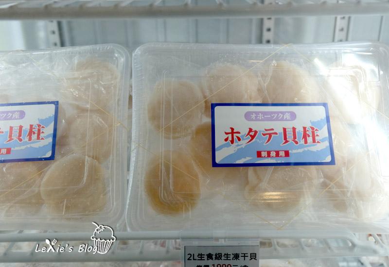購購道-北海道44.jpg