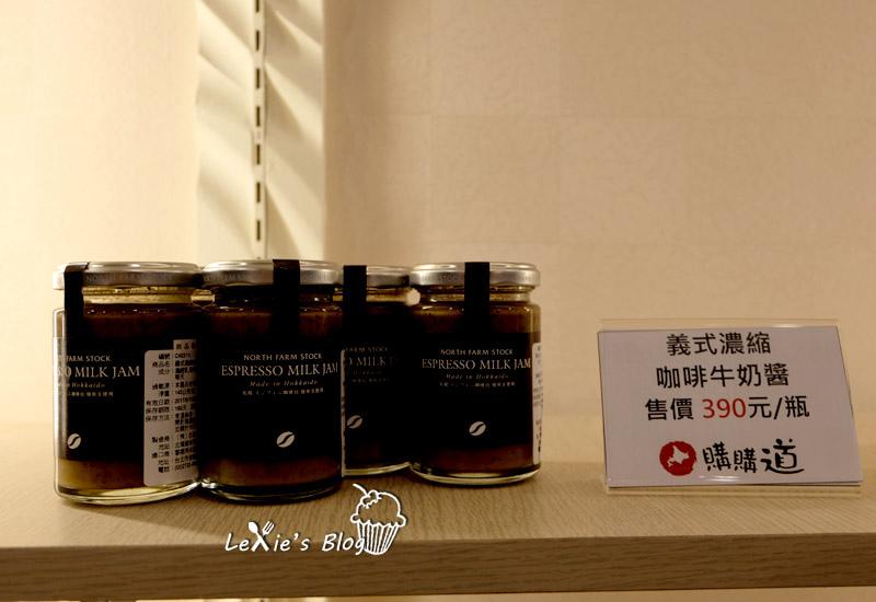 購購道-北海道58.jpg
