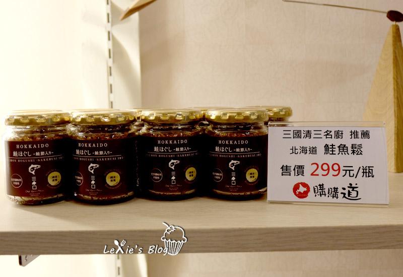 購購道-北海道59.jpg