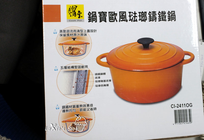 鍋寶鑄鐵鍋-燉牛肚19.jpg