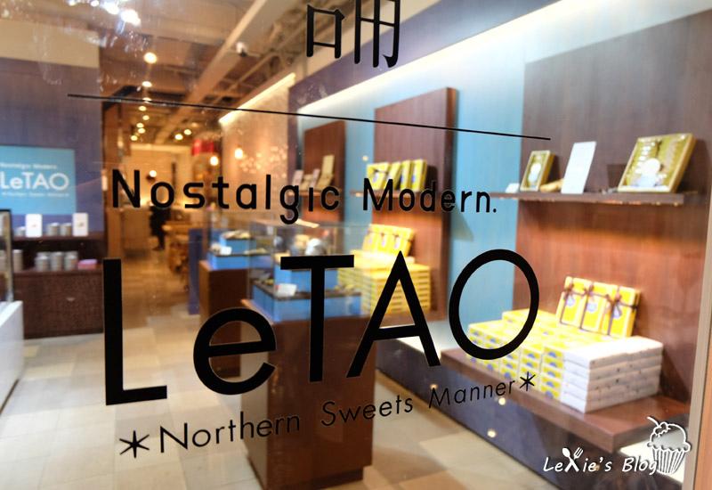 LeTAO小樽洋-子舖46.jpg
