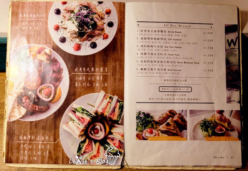 好好文化創意-We-%26;-Me-Cafe-33.jpg