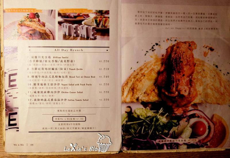 好好文化創意-We-%26;-Me-Cafe-34.jpg