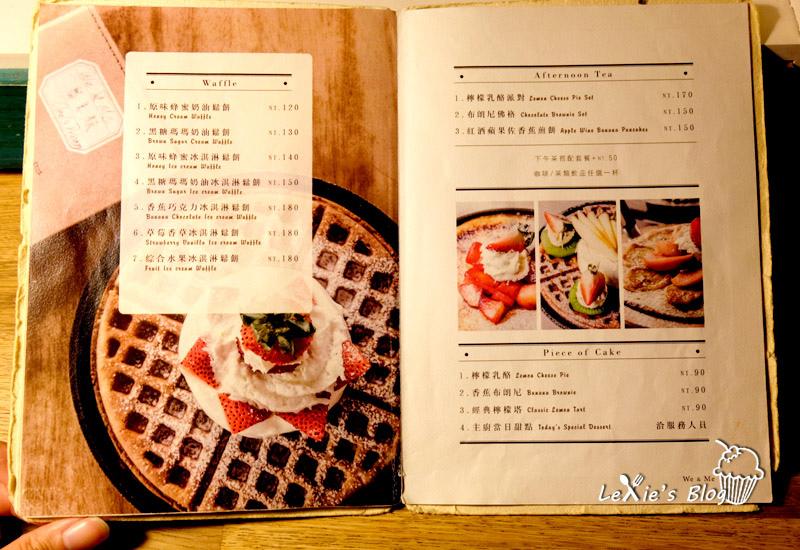 好好文化創意-We-%26;-Me-Cafe-38.jpg