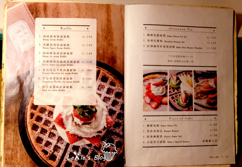 好好文化創意-We-%26;-Me-Cafe-36.jpg