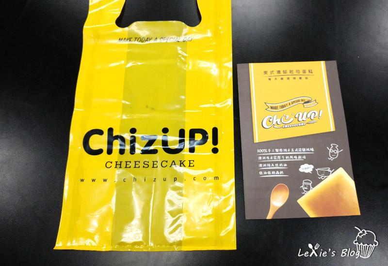chiz-up24.jpg